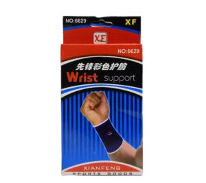 XIANFENG Wrist Support